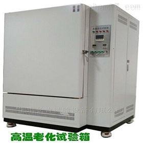 CK腐蝕性氣體試驗箱