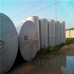 黑龙江出售二手不锈钢储罐