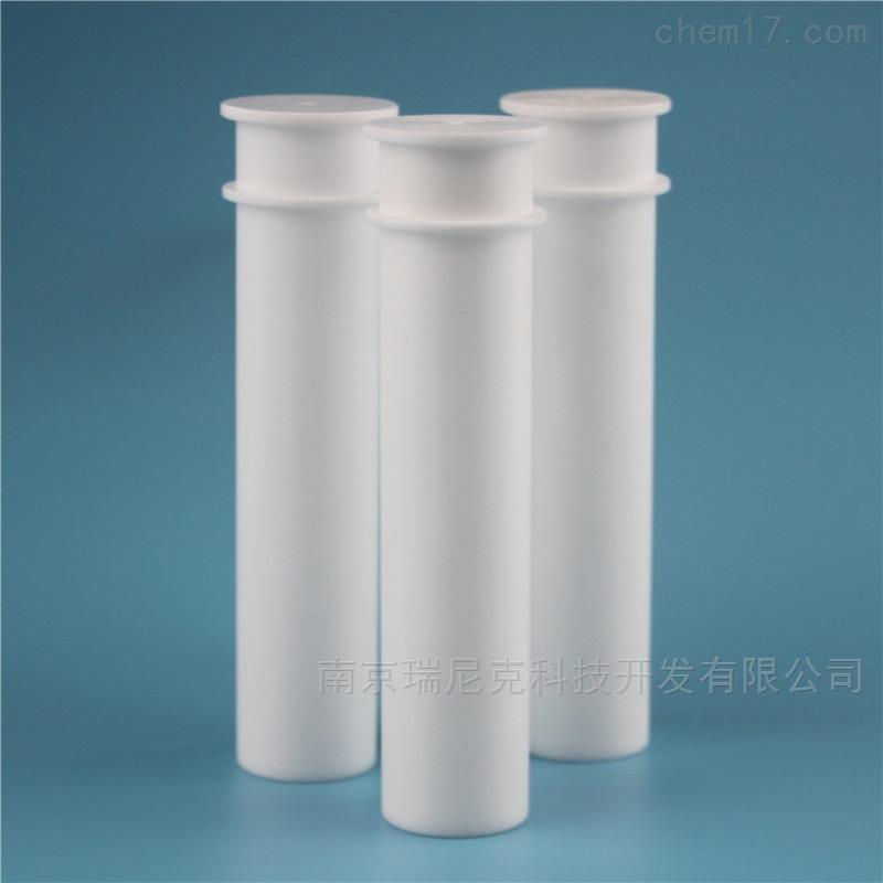 PTFE聚四氟乙烯产品四氟离心管