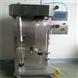 小型喷雾干燥机设备 喷雾式干燥