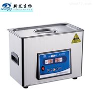 SB-100DT超声波清洗器 实验室凹凸槽清洗机