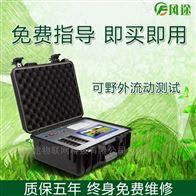 FT-ZY20植物营养诊断仪品牌
