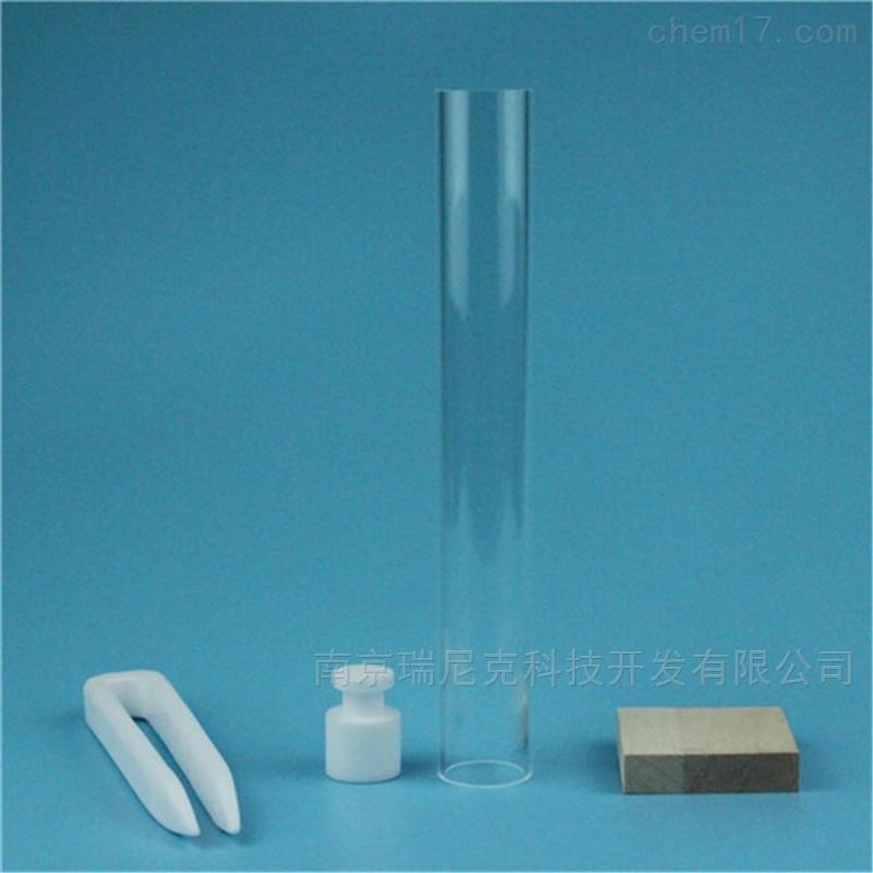 PTFE聚四氟乙烯砝码药典专用2g砝码