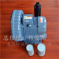 RB-077工業吸塵環形高壓鼓風機