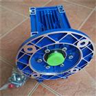 NMRW050 1:30紫光NMRW蜗杆减速机