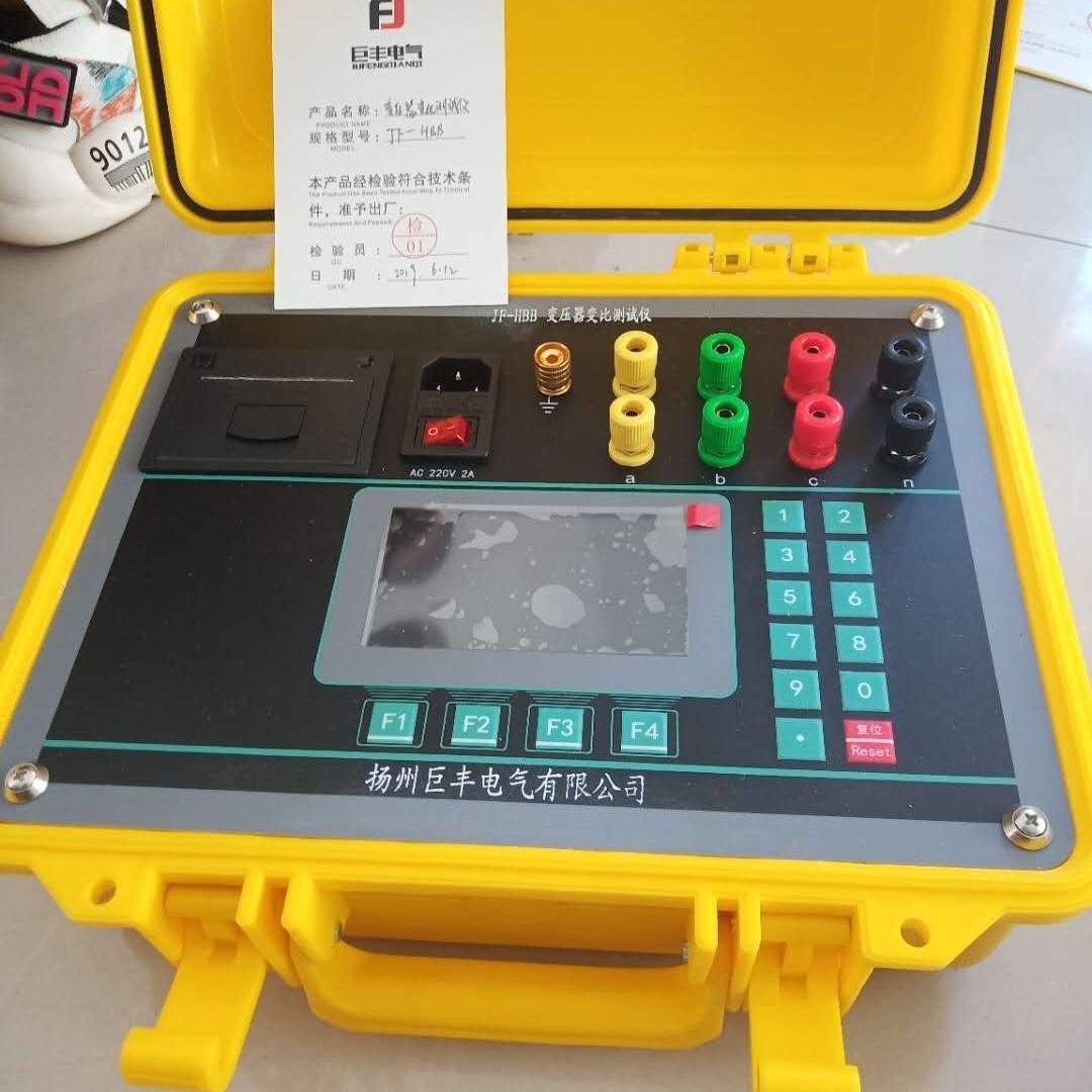 变压器变比测试仪装置承试资质