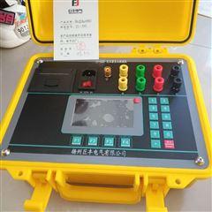 变压器变比测试仪0.2级Z型承装修试