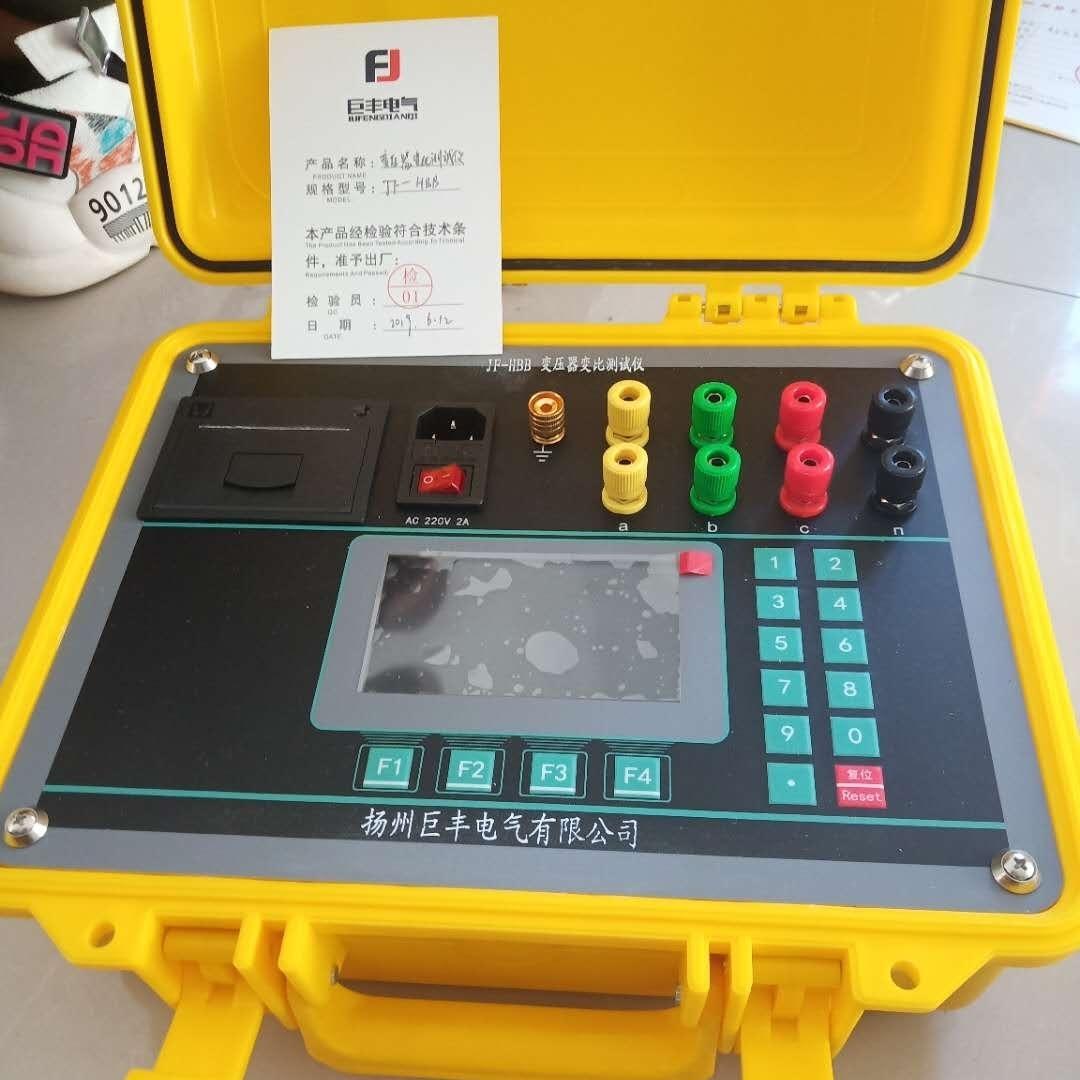 变压器变比测试仪0.5级工程