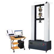 微机控制双臂万能材料试验机