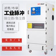 抽屉式工业除尘器设备