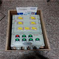 BXMD油田专用防爆箱电控箱配电箱