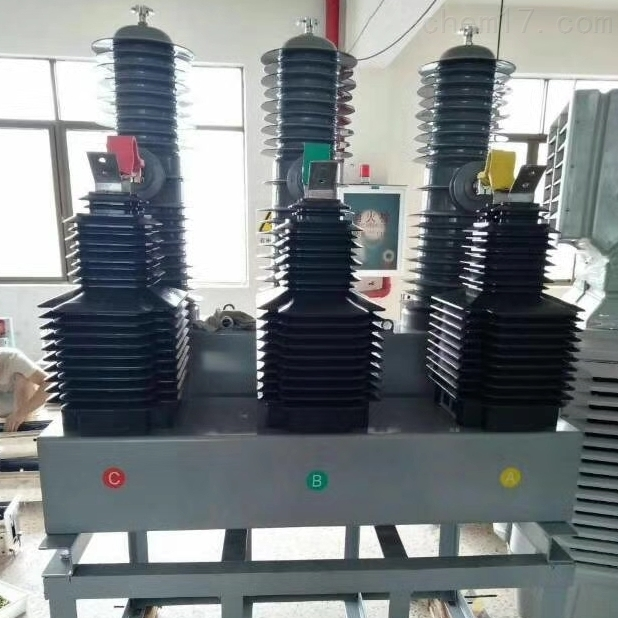 ZW32-40.5/630A高压真空断路器35KV常用型