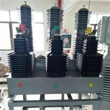35KV通用型ZW32-40.5柱上真空斷路器
