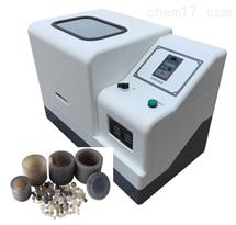 土壤样品研磨仪(粉碎机) JDTR-NM1