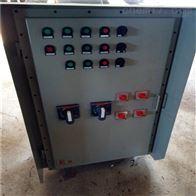 BXMD户外移动式防爆照明动力配电箱