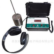GDBN-D10声磁数显静噪定点仪诚信为本