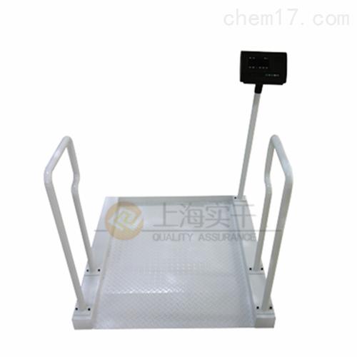 带扶手轮椅秤,残疾人专用自动称重电子秤