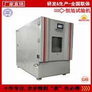 JQX系列高低温试验箱