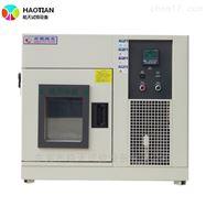 SMC-36PF定制桌上型温湿度恒温恒湿试验箱