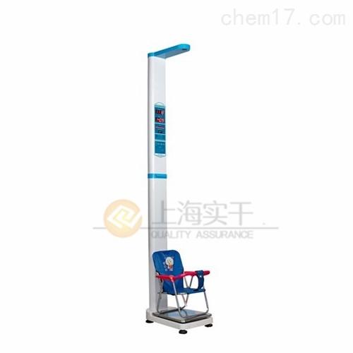 自動測量身高體重的儀器,人體秤