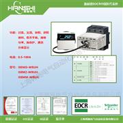 施耐德大功率电动机保护器EOCR-ISEM