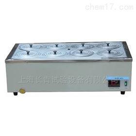 恒溫水浴鍋不銹鋼電熱自動控溫