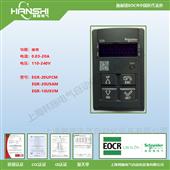 EGR-20UFCM漏电保护继电器原装进口品质保障