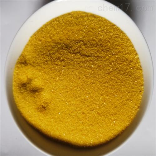 曲靖饮水机聚合氯化铝生产工艺