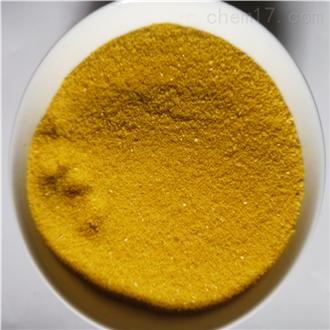 净水絮凝剂安阳污水处理聚合氯化铝生产销售