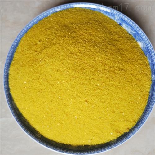 铜川喷雾聚合氯化铝价格