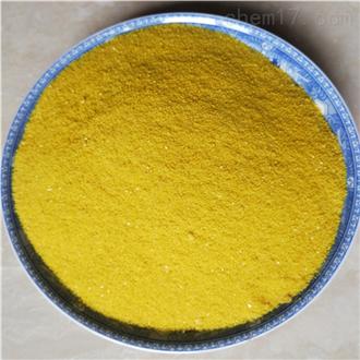 宜昌优质聚合氯化铝提供技术指导