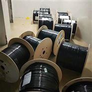新疆西门子通讯电缆代理商