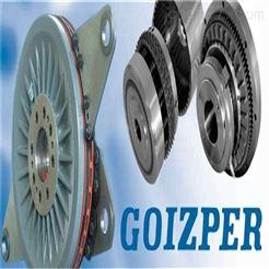 GOIZPER制动器