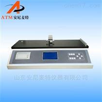 AT-MC-2电脑版摩擦系数仪