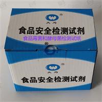 亚投彩票网站霉菌和酵母菌检测试纸