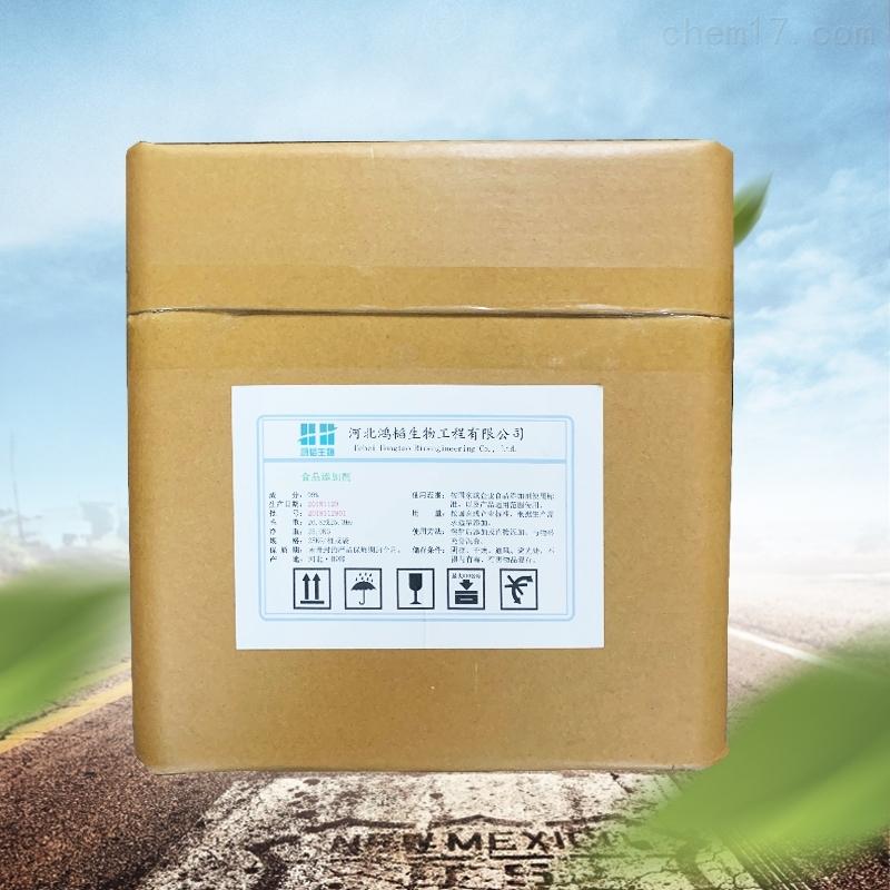 河北L-天门冬氨酸钠生产厂家
