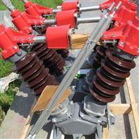 GW5-40.5/630A防污型高压隔离开关