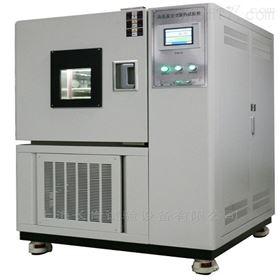 氙灯耐气候老化实验设备