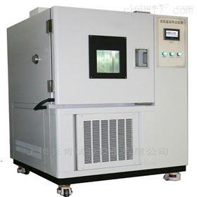 大型台式不锈钢老化寿命测试箱试验箱