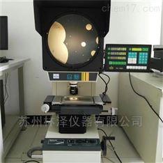 CPJ-3015轮廓投影仪