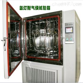 上海氙灯耐候老化试验设备厂家