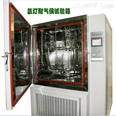 CK氙灯耐候老化试验设备