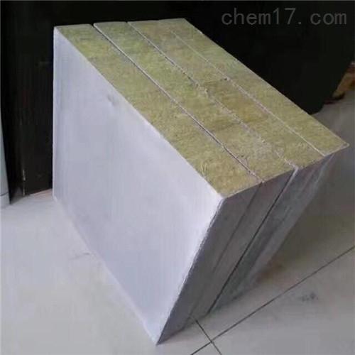 岩棉保溫複合板