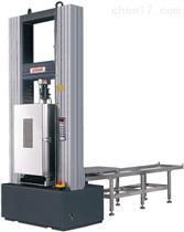 铝合金隔热型材试验机