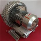 2QB 710-SAH372QB 4KW 旋渦式鼓風機
