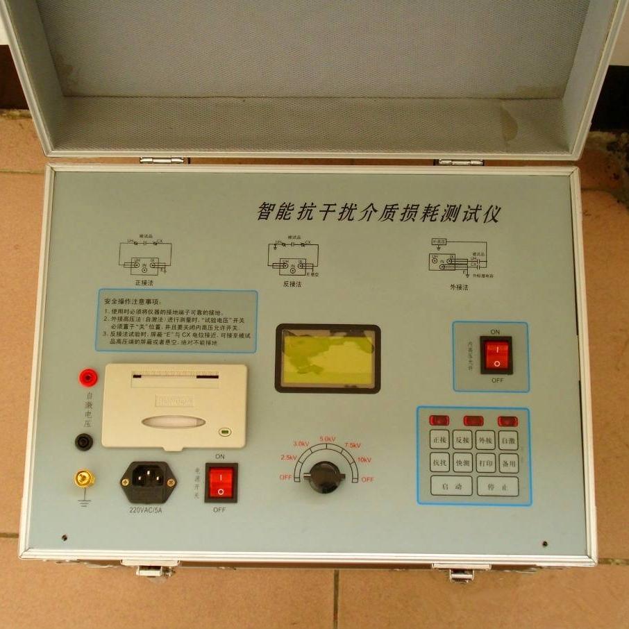YN-BPJZ抗干扰介质损耗测试仪