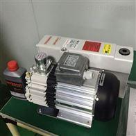 激光镭射机SV25B莱宝真空泵