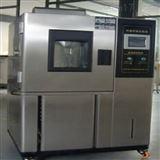 HT/GDWJ-80北京高低温交变试验箱