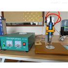 超声波耳带口罩点焊机