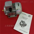 Y2-71M1-4 0.25KWY2-71M1-4紫光四級三相電機